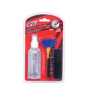 XP 0018 Display Cleaning Kit